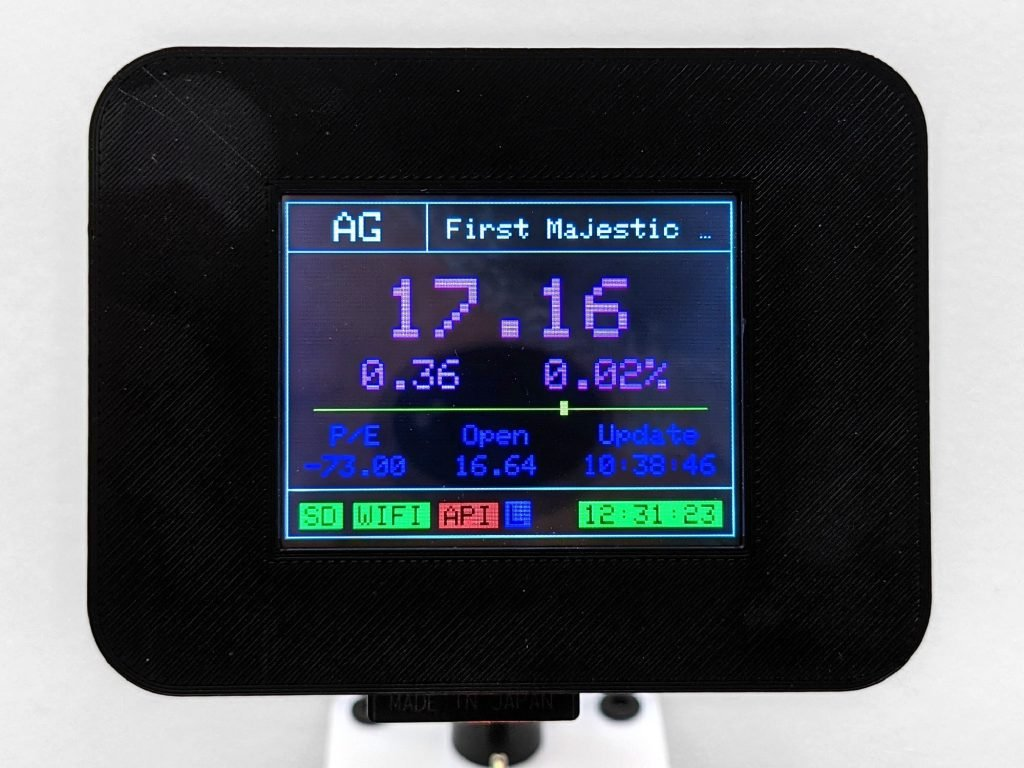 quote-box-lcd-front